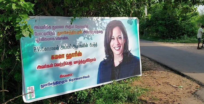 Harris poster in India